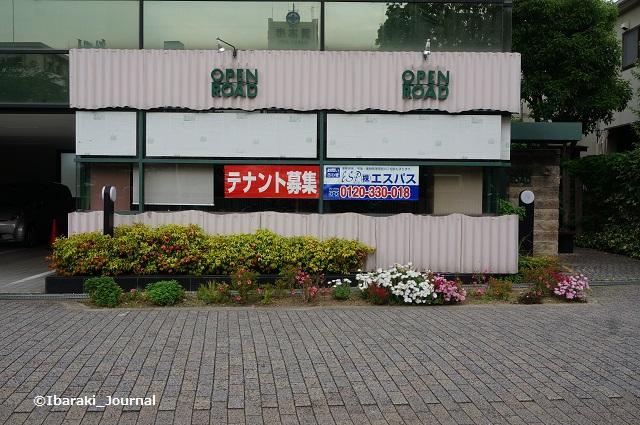 カフェオープンロード閉店DSC04520