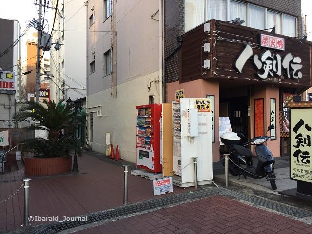 JR八剣伝そば格安きっぷIMG_5950