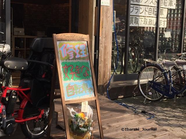 修理好きな自転車屋さんIMG_5536