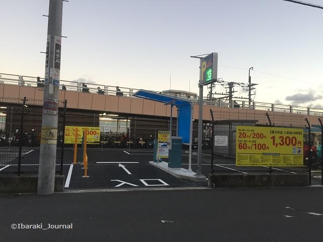 1212JR茨木駐車場入り口あたりIMG_5727