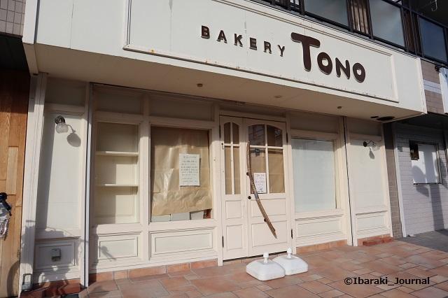 Tono閉店IMG_7245