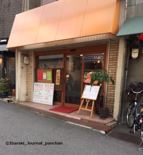 肉の店外観IMG_8787