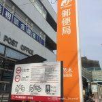 郵便局東側IMG_5524
