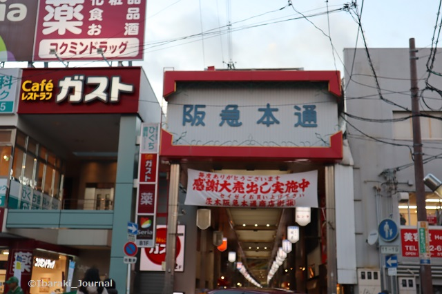 2018阪急本通歳末感謝セールIMG_7499