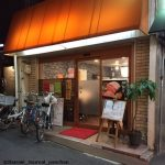肉の店外観IMG_8652