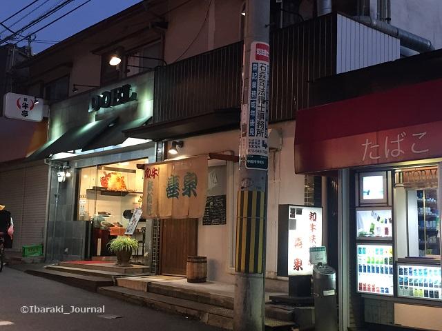 総持寺そば居酒屋喜泉IMG_5190