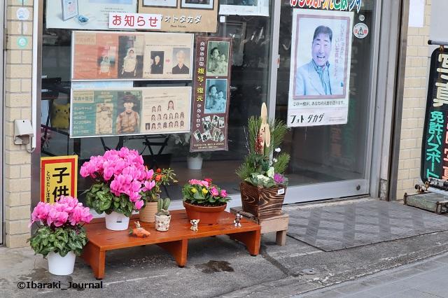 フォトタカダ門松IMG_7971