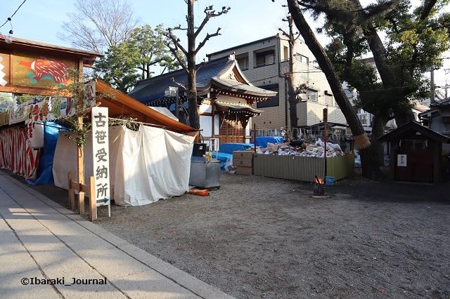 茨木神社古笹受納所IMG_8030