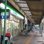 ファミマ駅前一丁目店IMG_6336