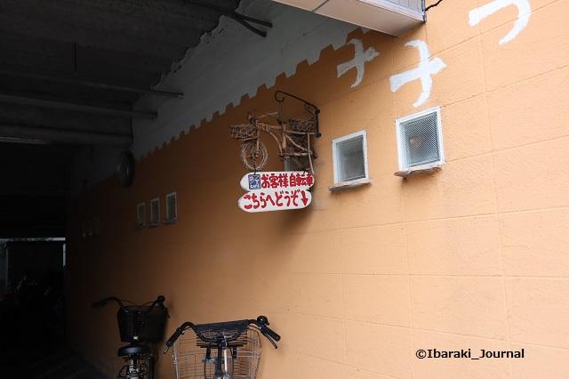 ピーチツリーカフェ自転車置き場IMG_8070