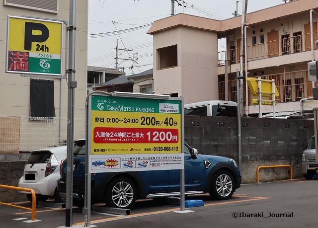 高松パーキング料金表IMG_8125