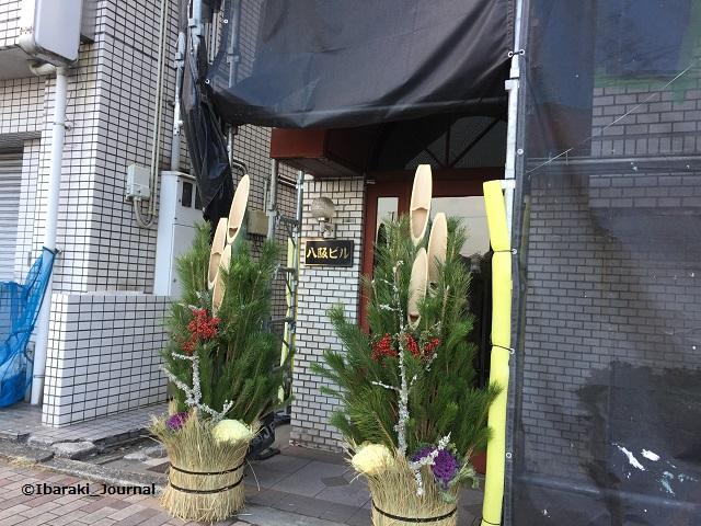 八坂ビル前門松IMG_6069