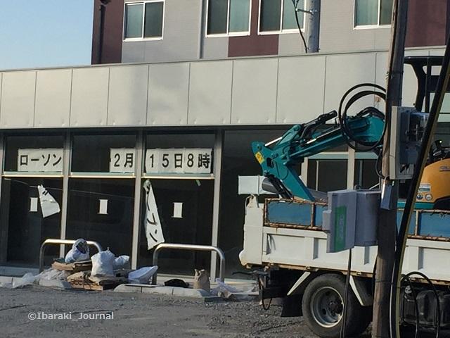 ローソン沢良宜のオープン予定日IMG_6351