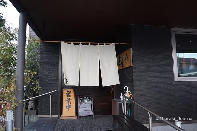 唐庵入り口IMG_8256