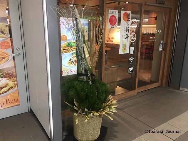 デリカフェ前門松2IMG_5969