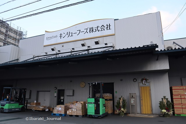 キンリューフーズ門松IMG_7992