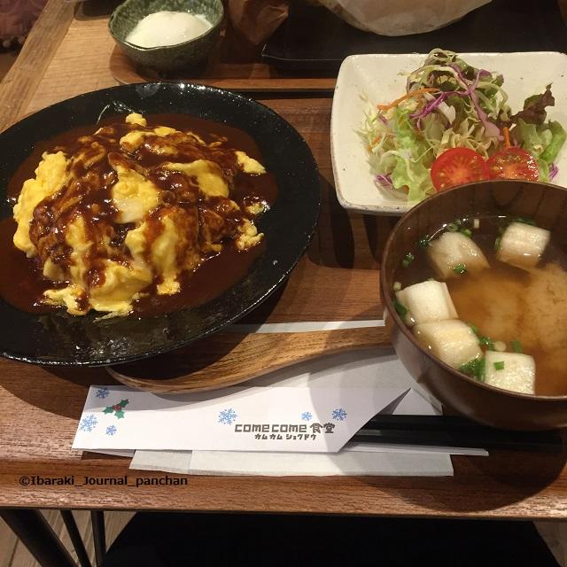 4総持寺カムカム食堂のオムライスランチ3IMG_8964