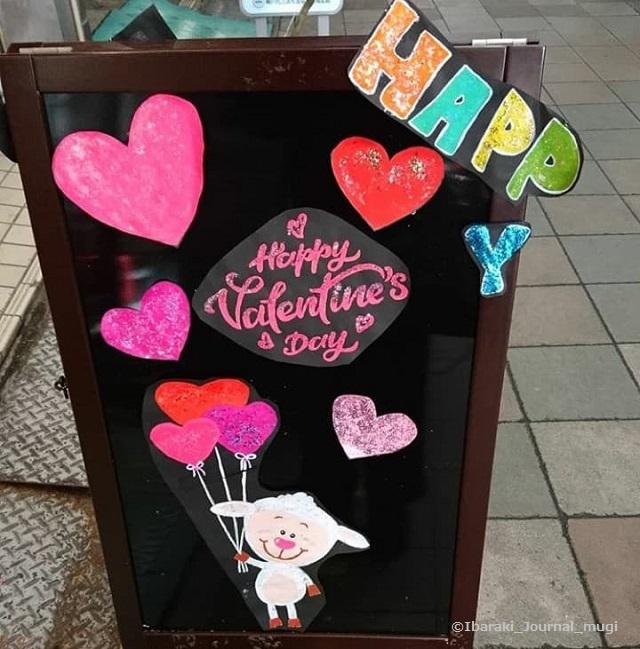 とり粂看板バレンタイン