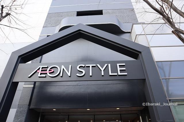 イオンスタイル新茨木店入口IMG_8222