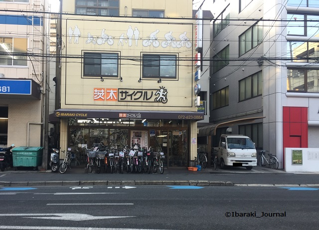 産業道路沿い茨木サイクルIMG_7019