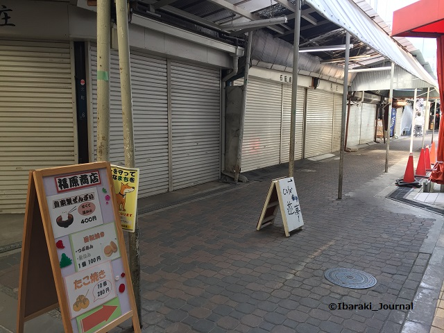 銀座商店街入り口IMG_7124
