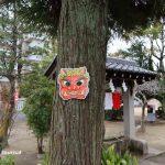 佐奈部神社木に鬼の面IMG_8438