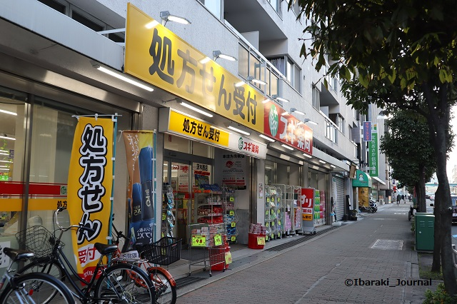 JR茨木そばスギ薬局IMG_8480