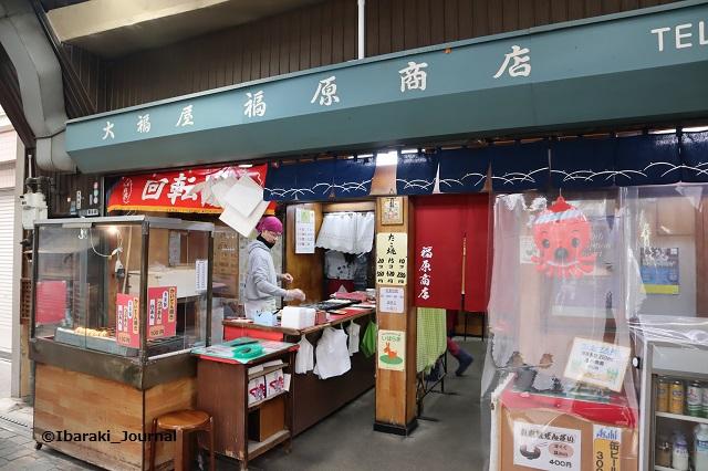 福原商店外観IMG_8598