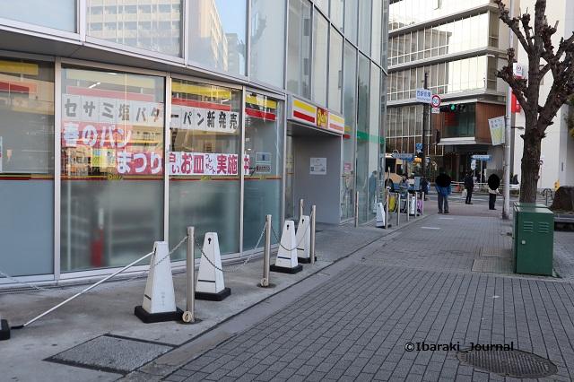 3JR茨木そばにデイリーヤマザキIMG_8477