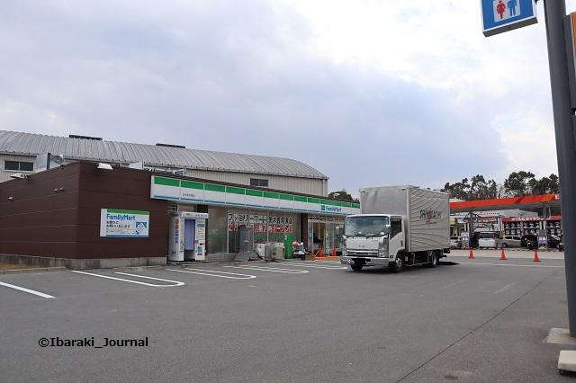 2月17日ファミマ西河原店工事1