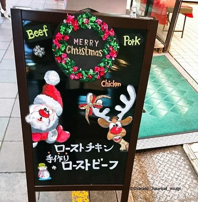 とり粂看板クリスマス