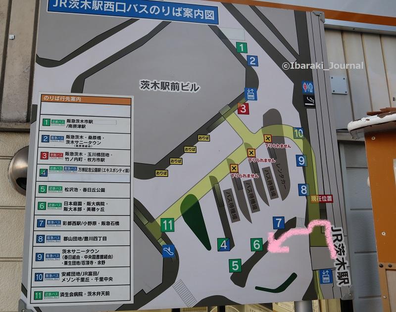JR茨木からバスでパナスタへIMG_3907