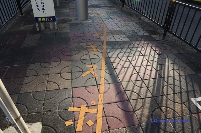 6JR茨木4番バス乗り場案内IMG_8458