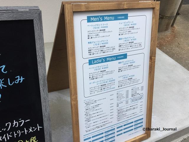 阪急KiitosメニューIMG_7573