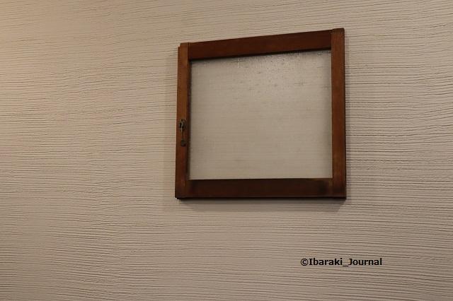 加山食堂店内の壁2IMG_8693