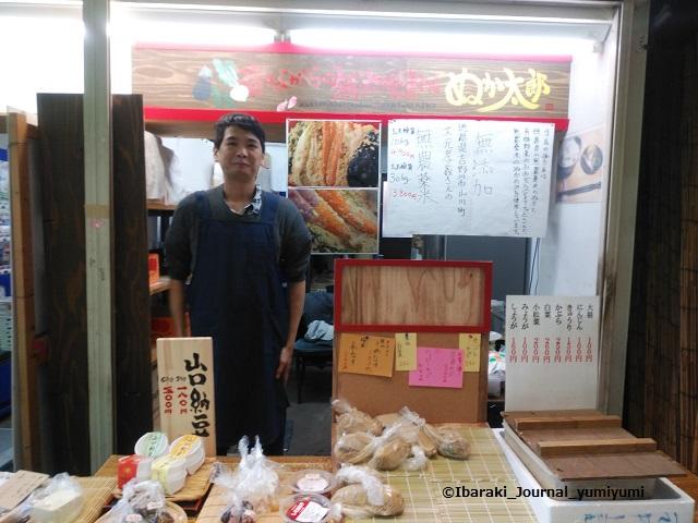 ぬか太郎の吉田さん20190315134516_p