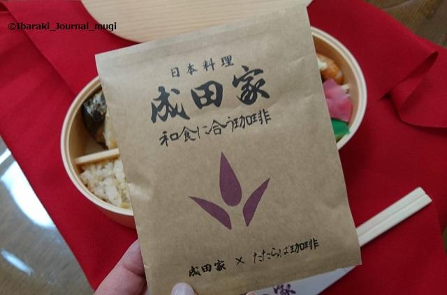 成田家さんお弁当のコーヒー