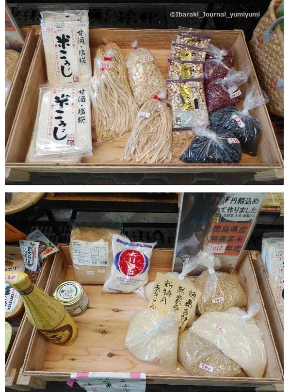 ぬか太郎さん商品1553093449713