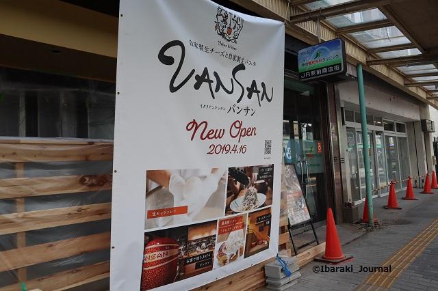 vansanバンサン工事外観IMG_8970
