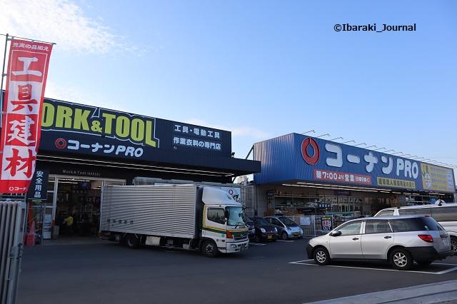 コーナンプロ外観IMG_8409