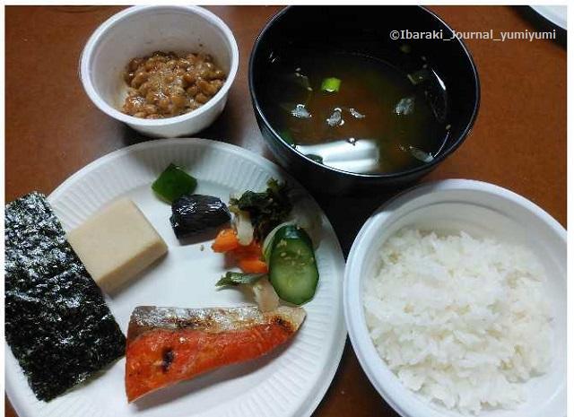 ぬか太郎まちゼミ食事メニュー1553093329707