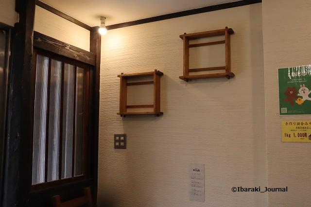 かやま食堂店内の壁1IMG_8692