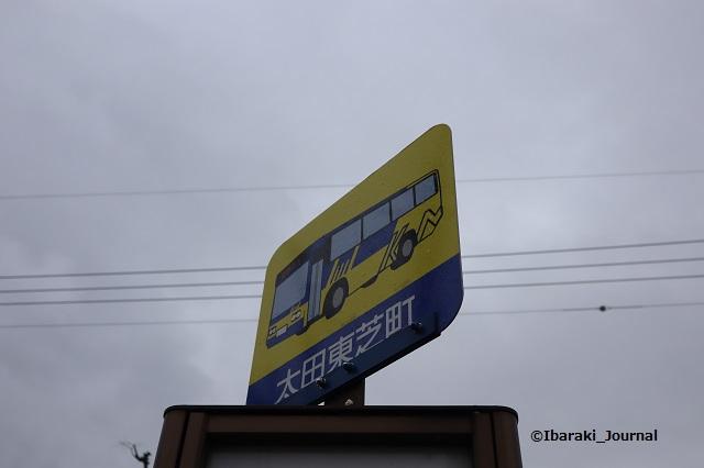 太田東芝町バス停IMG_8842