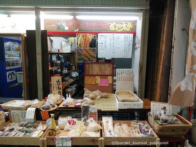 ぬか太郎店舗外観20190315134420_p
