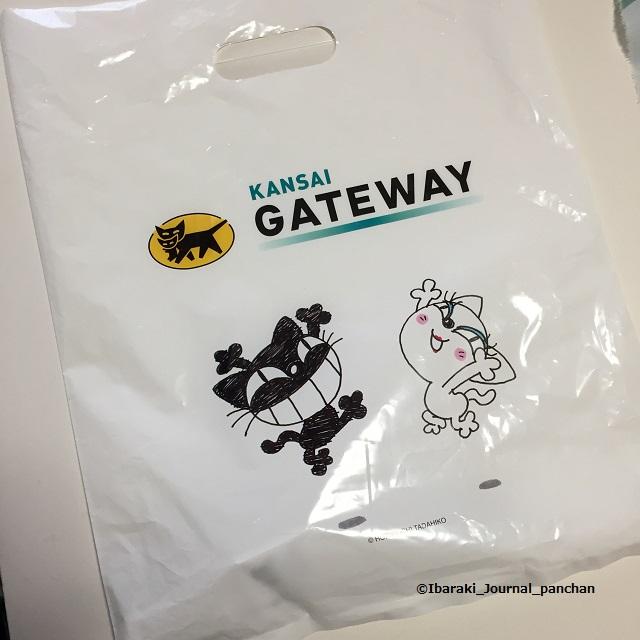 関西ゲートウェイおみやげIMG_9190