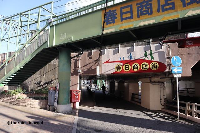 20181224春日商店街入り口IMG_7791