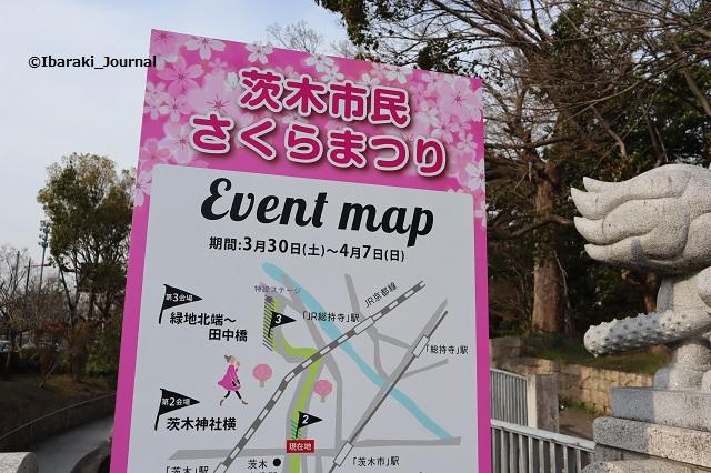 2019年さくらまつりマップ1IMG_9022