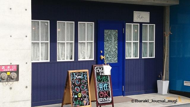 青いエステの店