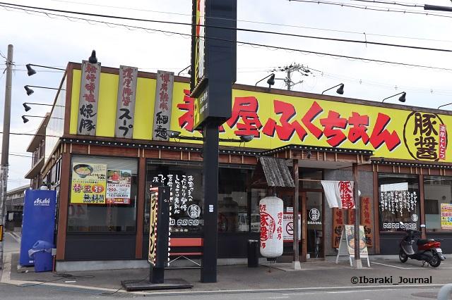 麺屋ふくちぁん外観IMG_9473