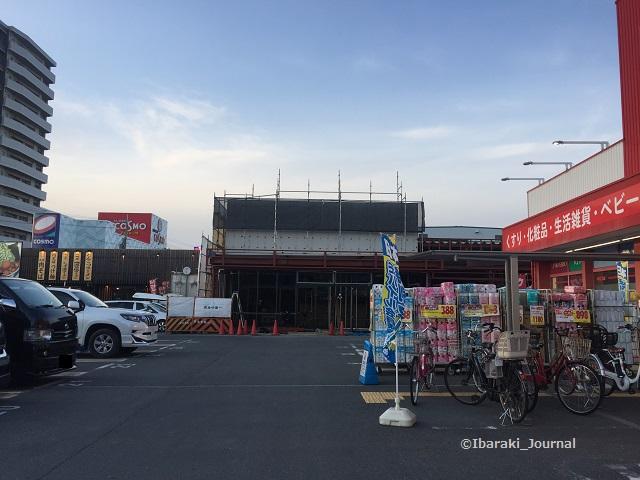 キリン堂の新店IMG_7689